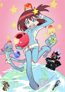 Space Patrol Luluco